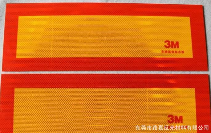 3M反光系列