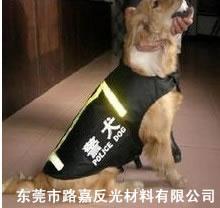 宠物反光系列