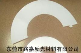光学反射膜系列