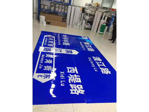 标牌打印加工服务中心